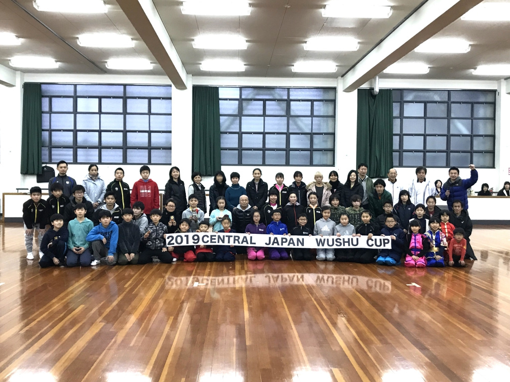 CENTRAL JAPAN WUSHU CUP集合写真