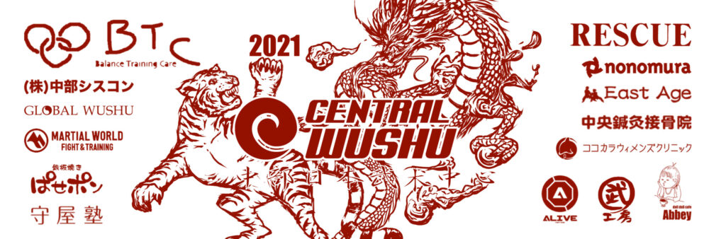 CWスポンサータオル2021